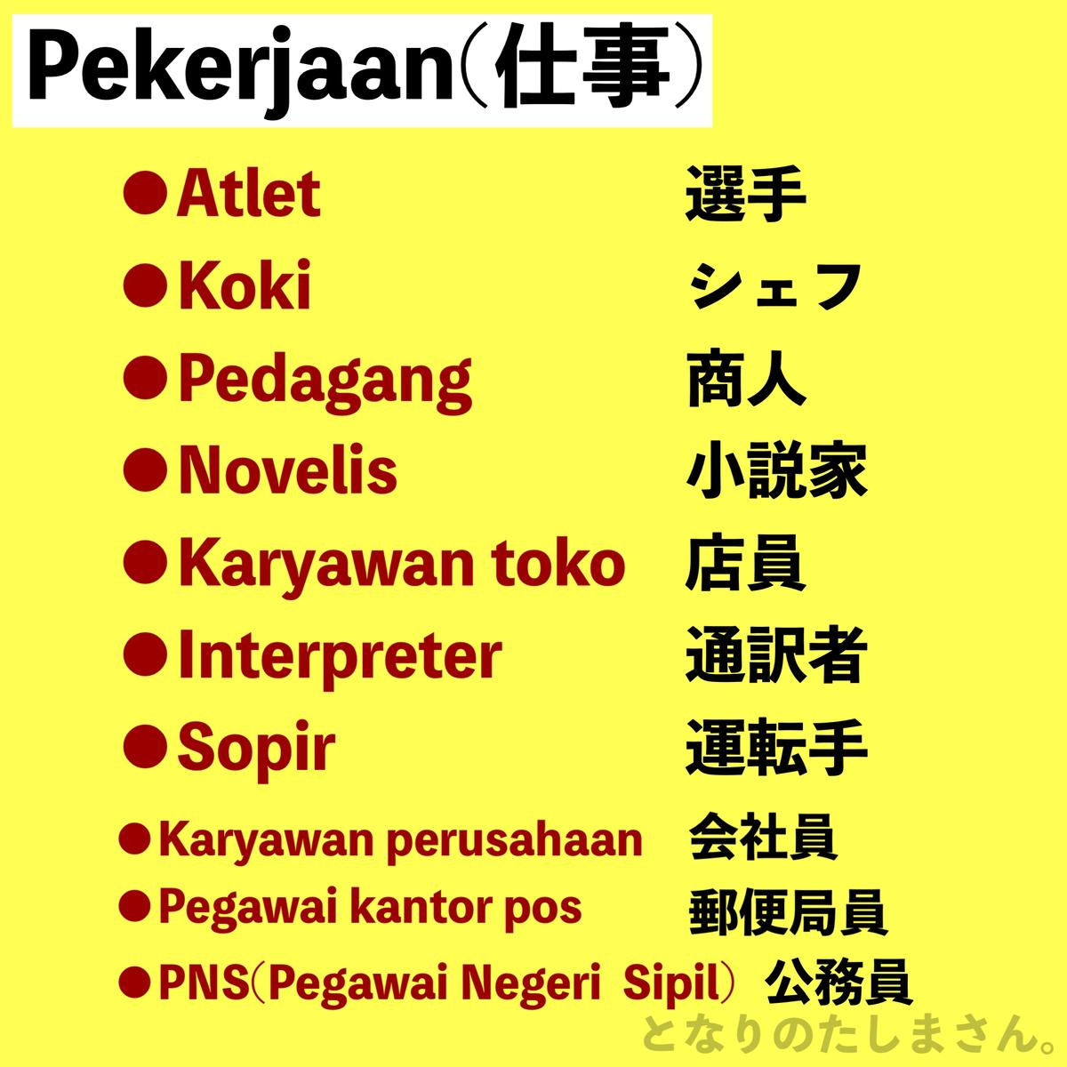 f:id:yutonsmaile:20210917123626j:plain