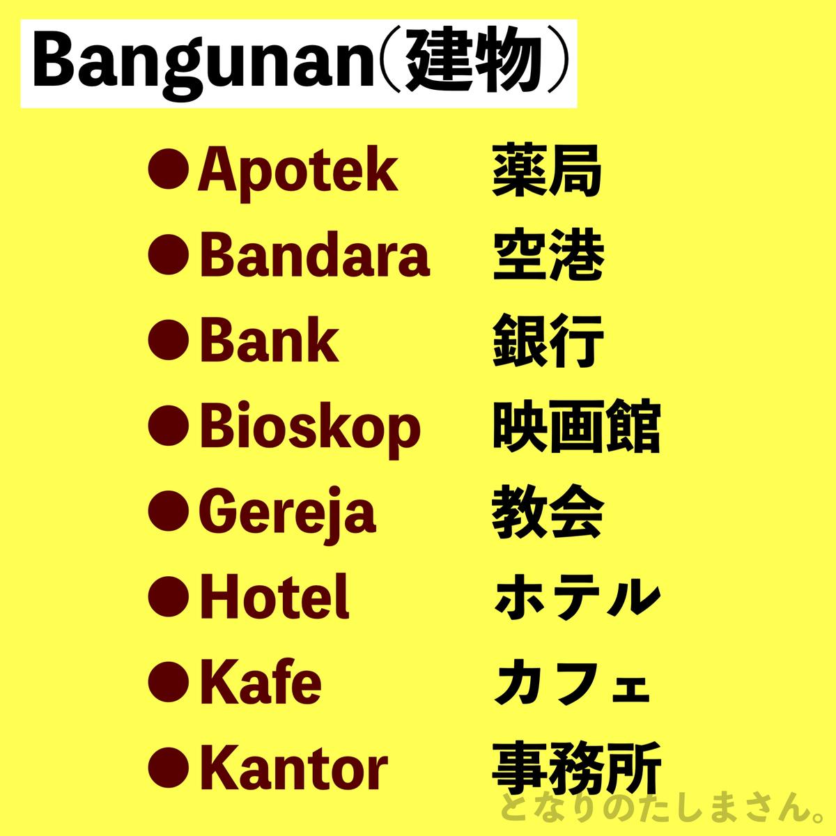 f:id:yutonsmaile:20210928153745j:plain