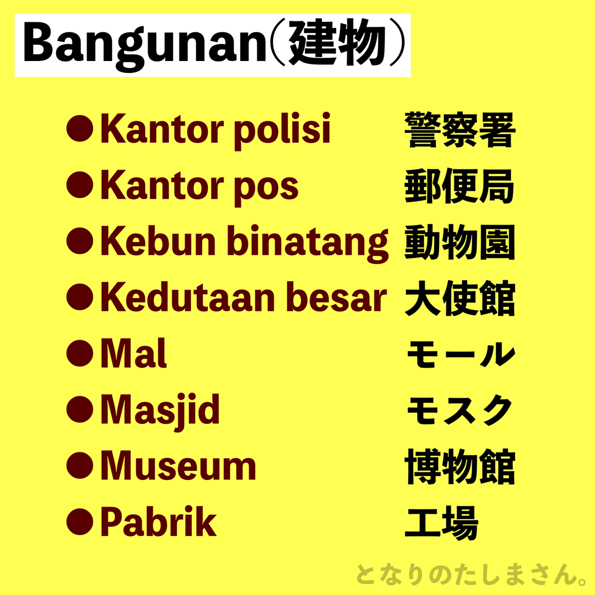 f:id:yutonsmaile:20210928153810j:plain