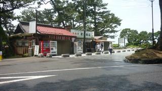 f:id:yutonyan:20110615223956j:image