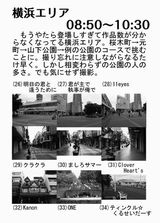 f:id:yutonyan:20120811011757j:image