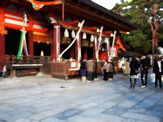 f:id:yutonyan:20120830001647j:image