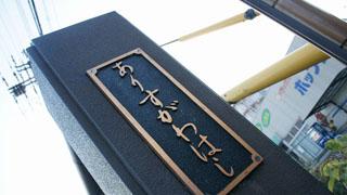 f:id:yutonyan:20121208220243j:image