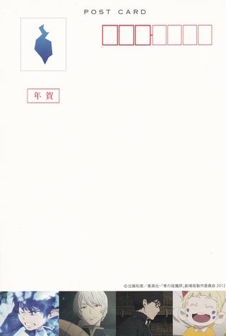 f:id:yutonyan:20130124214232j:image