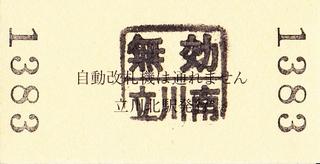 f:id:yutonyan:20130203234310j:image