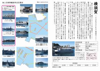 f:id:yutonyan:20140114004314p:image