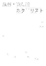 f:id:yutonyan:20141226123817p:image