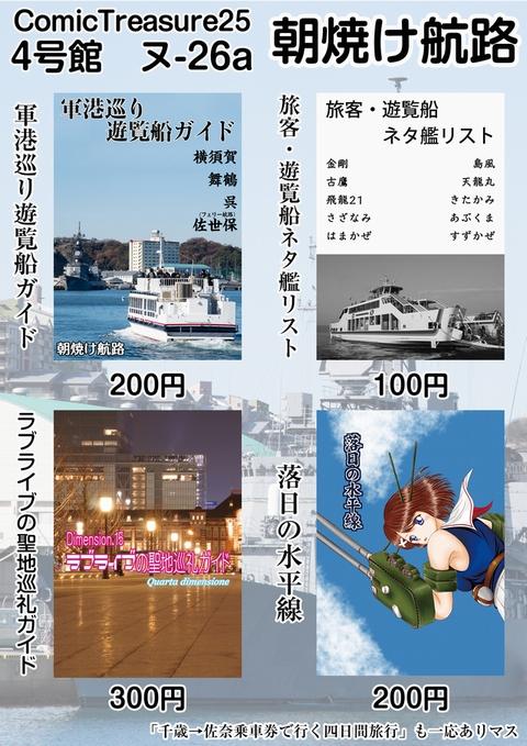 f:id:yutonyan:20150117014740j:image