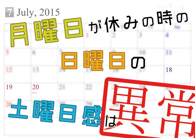 calendar-sim-a4-2015-07