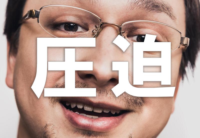 f:id:yutopi60pa:20170105013141j:plain