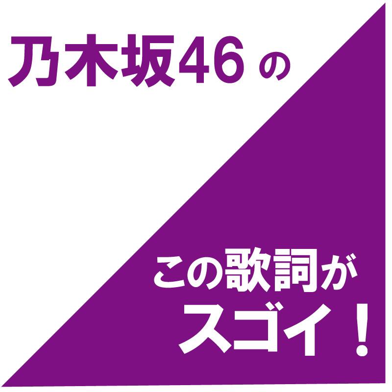 f:id:yutopi60pa:20170107235030j:plain