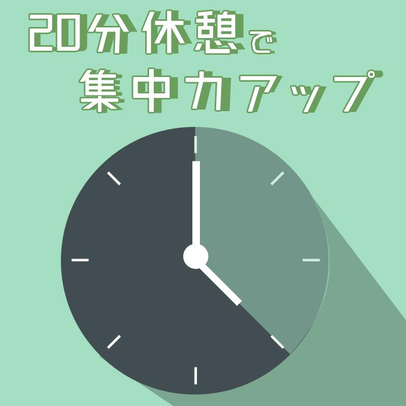 f:id:yutopi60pa:20170115133050p:plain