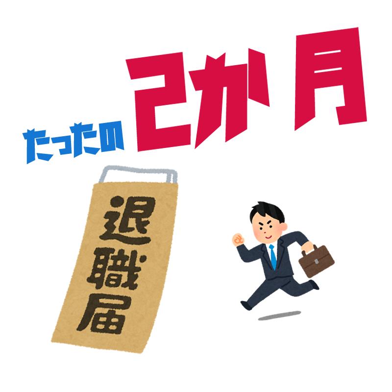 f:id:yutopi60pa:20170122024914p:plain