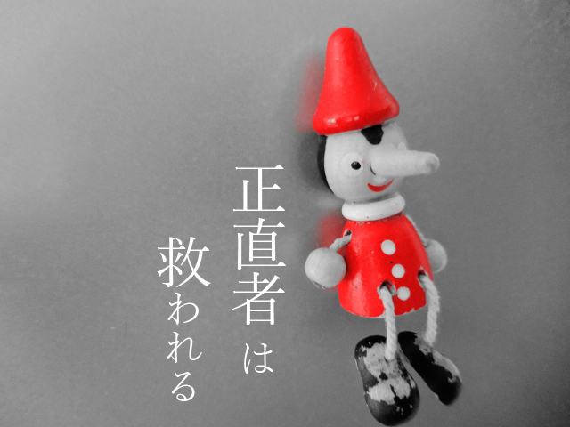 f:id:yutopi60pa:20170126011539p:plain