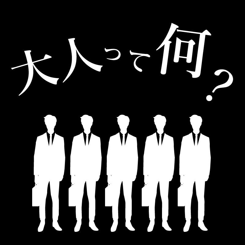 f:id:yutopi60pa:20170131030301j:plain