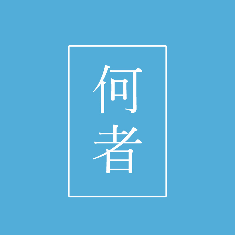 f:id:yutopi60pa:20170203023123j:plain