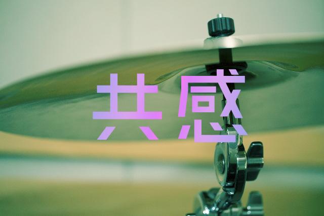 f:id:yutopi60pa:20170207234606j:plain