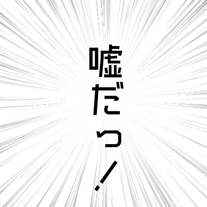 f:id:yutopi60pa:20170207235725j:plain