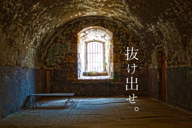 f:id:yutopi60pa:20170209010747j:plain