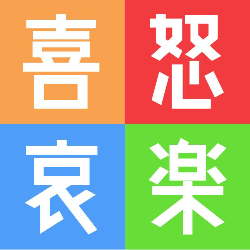 f:id:yutopi60pa:20170212142500j:plain