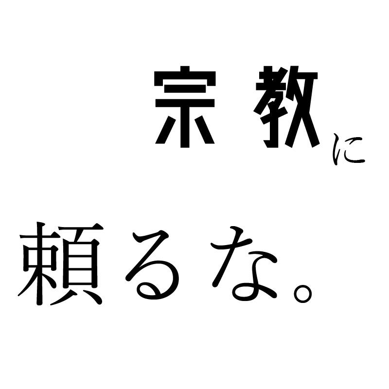 f:id:yutopi60pa:20170215233611j:plain