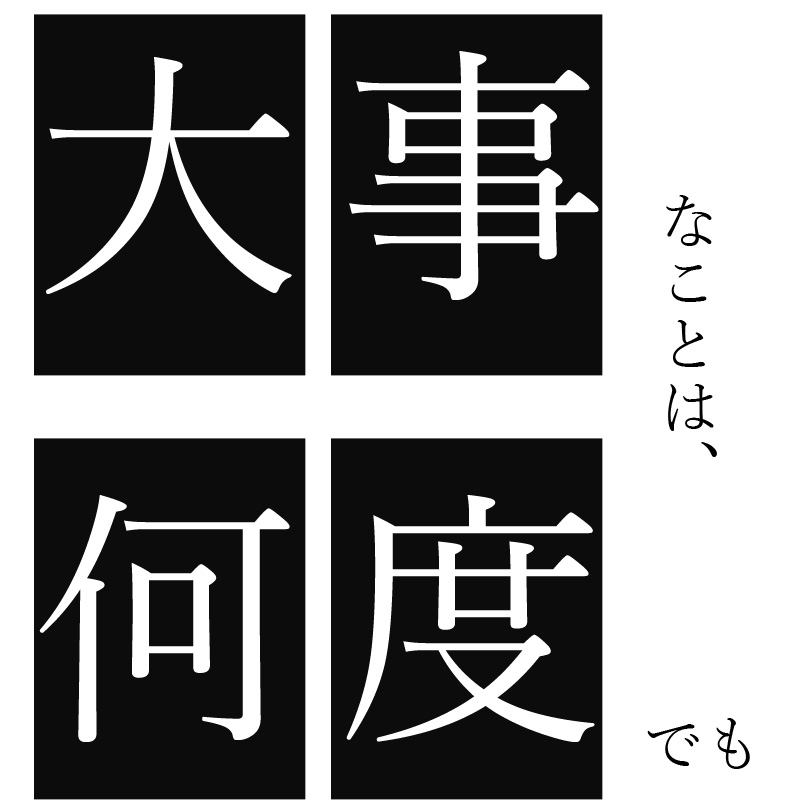 f:id:yutopi60pa:20170215234535j:plain