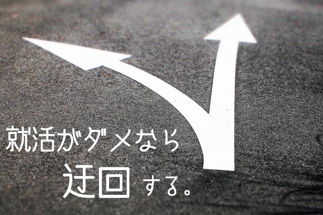 f:id:yutopi60pa:20170221112317j:plain