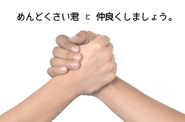 f:id:yutopi60pa:20170222122222j:plain