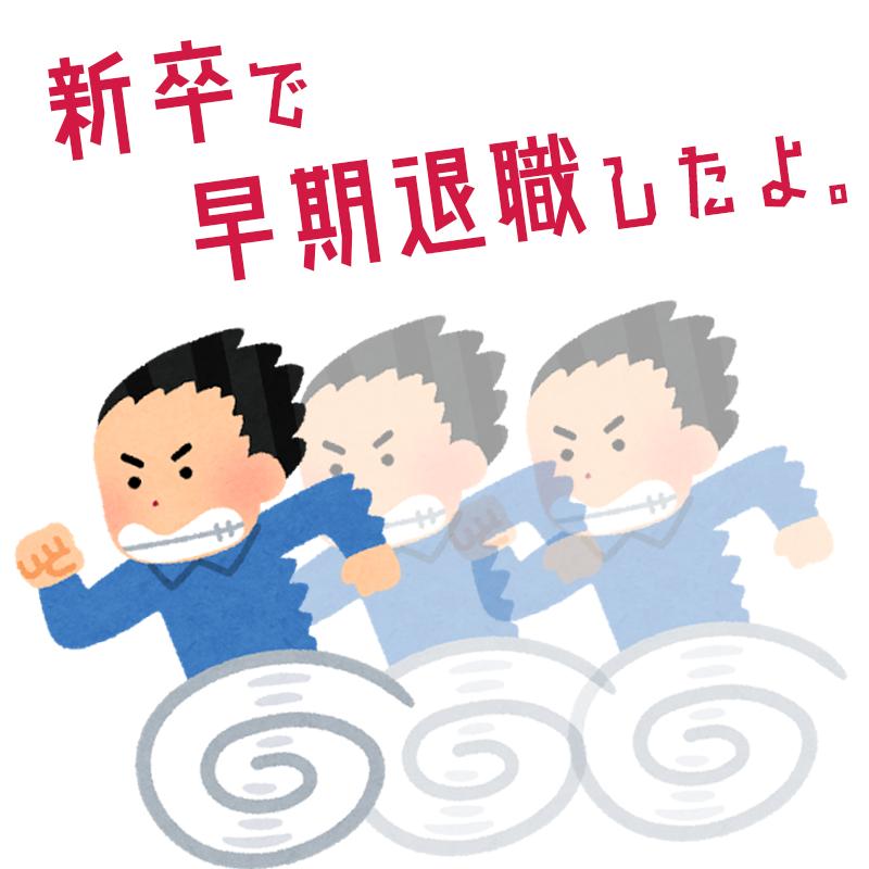 f:id:yutopi60pa:20170403145021p:plain