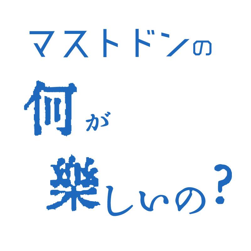 f:id:yutopi60pa:20170507220538j:plain