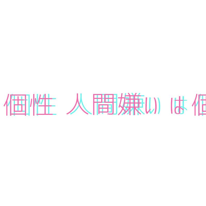 f:id:yutopi60pa:20170511160455j:plain