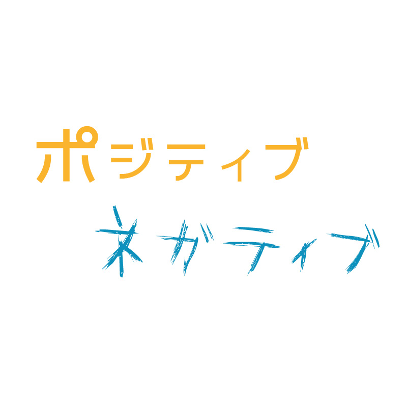f:id:yutopi60pa:20170529010559j:plain