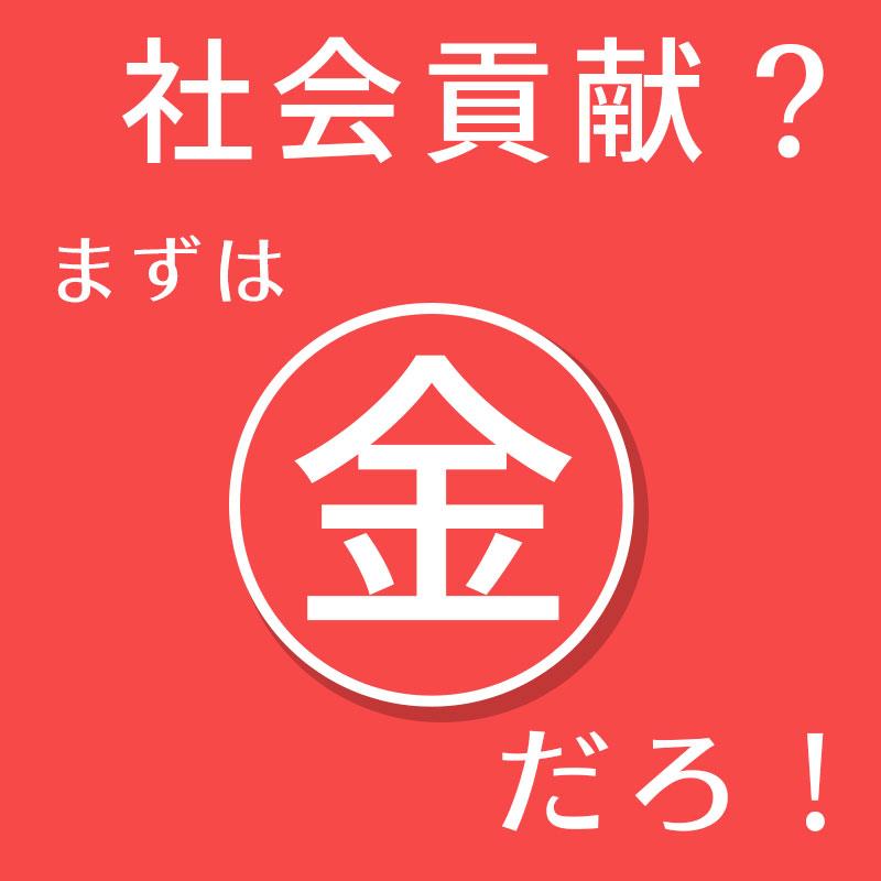 f:id:yutopi60pa:20170529160434j:plain