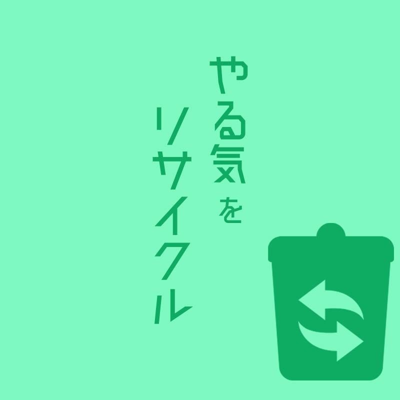f:id:yutopi60pa:20170529233848j:plain