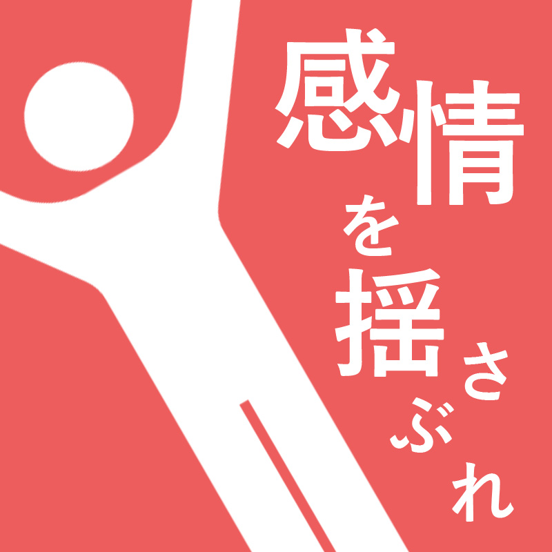 f:id:yutopi60pa:20170530000159j:plain