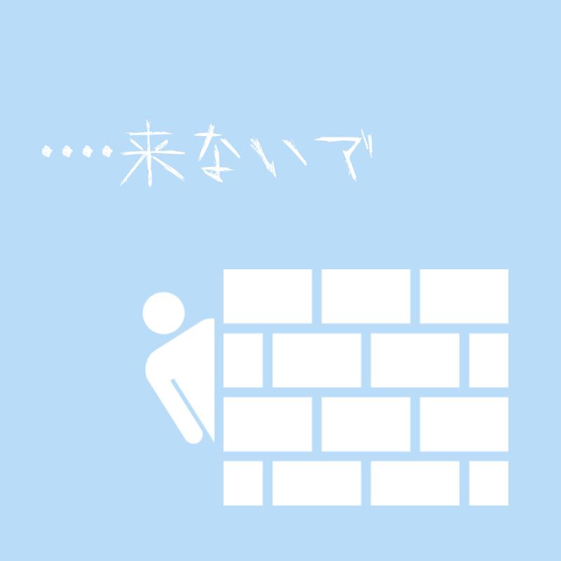 f:id:yutopi60pa:20170530001234j:plain
