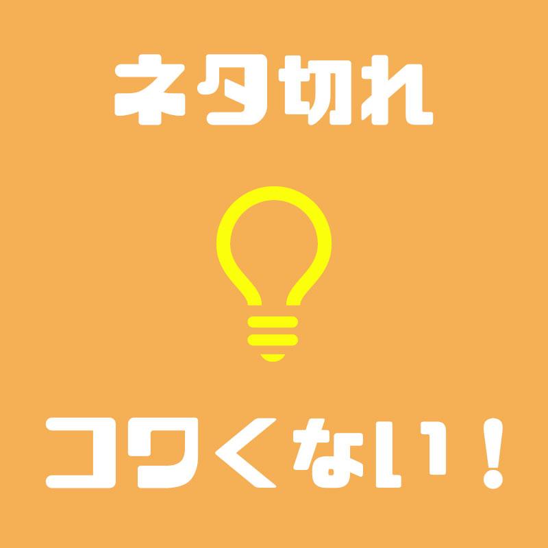 f:id:yutopi60pa:20170601173523j:plain