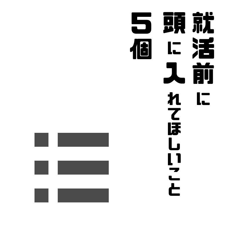 f:id:yutopi60pa:20170602170211j:plain