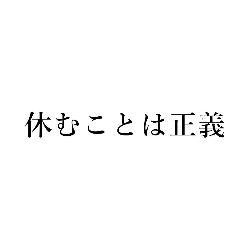 f:id:yutopi60pa:20170605131655j:plain