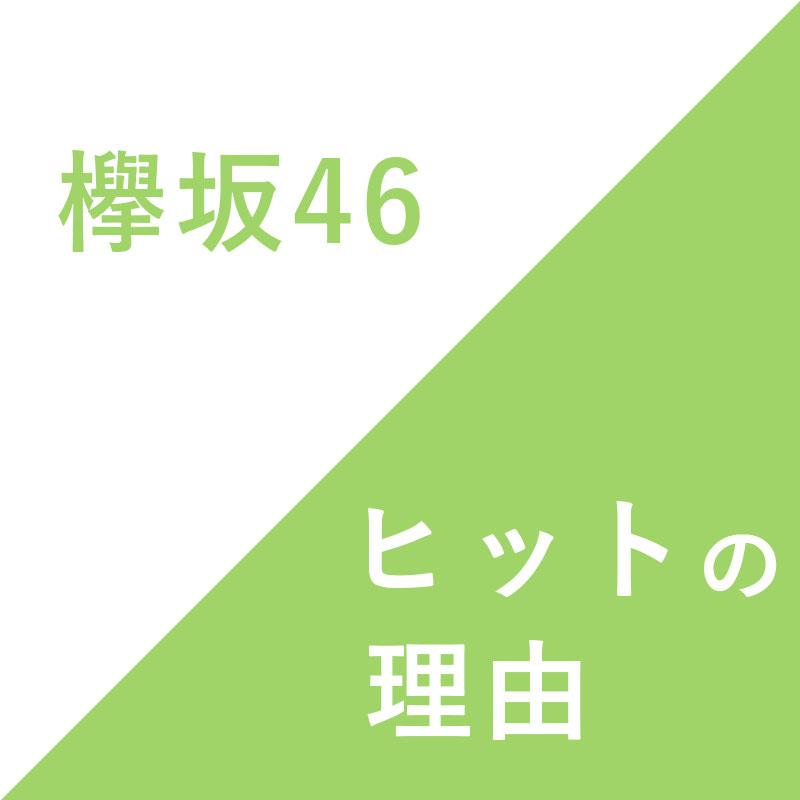 f:id:yutopi60pa:20170612133218j:plain