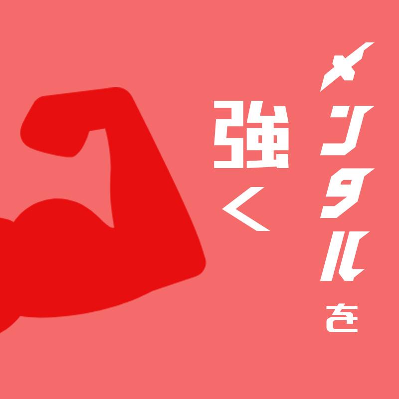 f:id:yutopi60pa:20170613005719j:plain