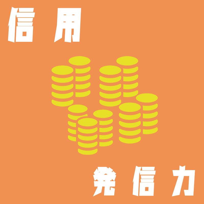 f:id:yutopi60pa:20170614000815j:plain