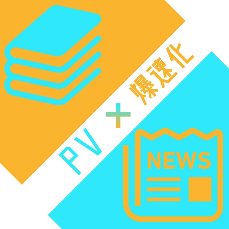 f:id:yutopi60pa:20170621005318j:plain