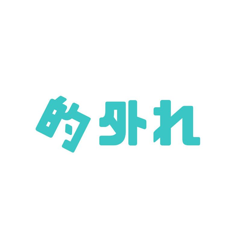 f:id:yutopi60pa:20170804180351j:plain