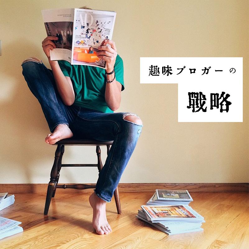f:id:yutopi60pa:20170925152123j:plain