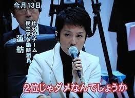 f:id:yutopi60pa:20170925174110j:plain