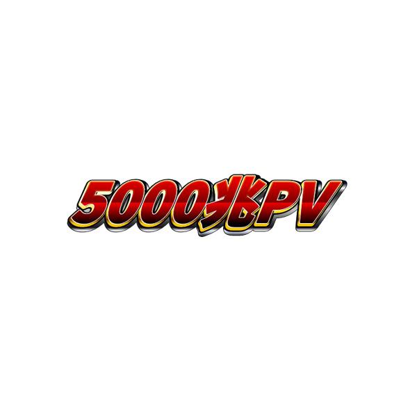 f:id:yutopi60pa:20171002233730j:plain