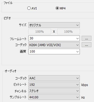 f:id:yutori-hayama:20200112214429p:plain