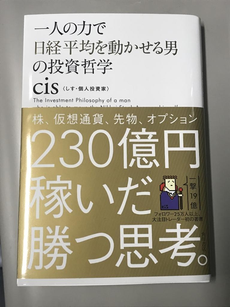f:id:yutori-i:20181226095843j:plain