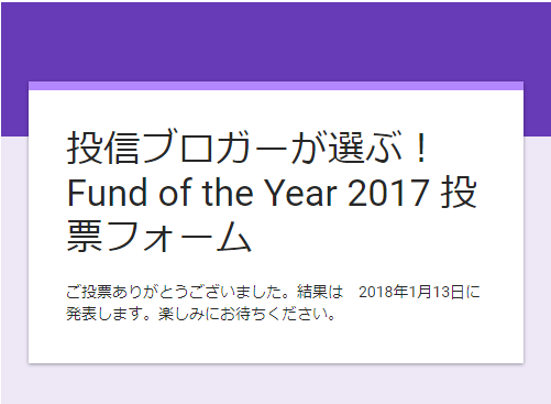 f:id:yutori1oku:20171106214756p:plain